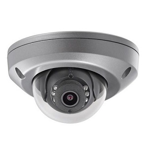IP видеокамера Hikvision DS-2CD6520DT-IO (2.8 мм)